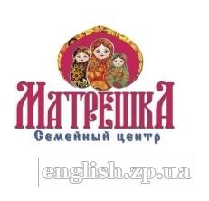 Детский центр Матрешки г. Теплодар