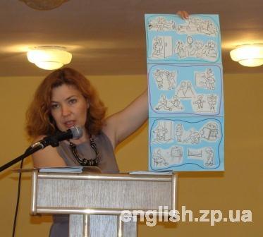 Авторский семинар Валерии Мещеряковой I LOVE ENGLISH, вводная часть, 9 августа