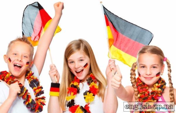 немецкий для подростков Запорожья