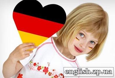немецкий детям Запорожье