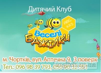 Мещерякова Україна