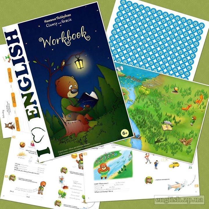обучение чтению детей, английский